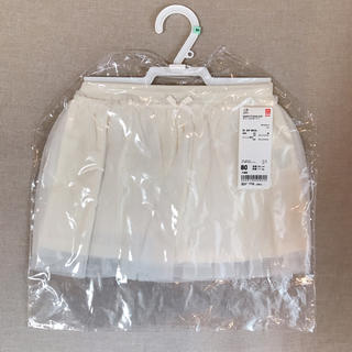 ユニクロ(UNIQLO)の【みぃ様ご専用♡】新品 未開封 チュールスカート UNIQLO(スカート)