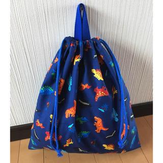 さとぼう様  かわいい恐竜 体操着袋 、コップ入れ  ハンドメイド(体操着入れ)