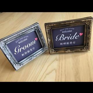 結婚式♡受付用 オブジェ(ウェルカムボード)