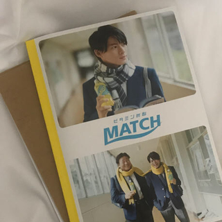 Johnny's - MATCH 平野紫耀  グッズ
