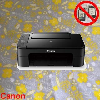キヤノン(Canon)のSUN▲キャノン PIXUS TS3130(インクなし) プリンタ (その他 )