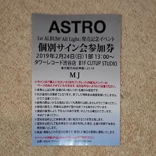 ASTRO MJ サイン会 24日