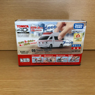 Takara Tomy - トミカ4D 06 トヨタ ハイメディック救急車
