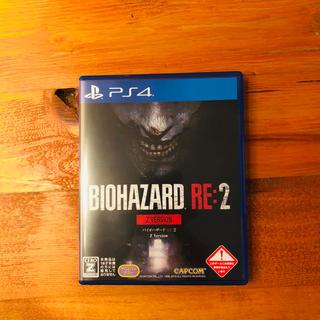 カプコン(CAPCOM)のバイトハザード RE2 PS4(家庭用ゲームソフト)