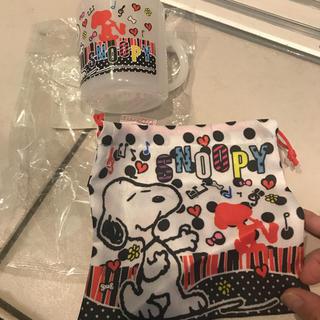 スヌーピー(SNOOPY)のスヌーピー 新品未使用 コップ&巾着袋(ランチボックス巾着)