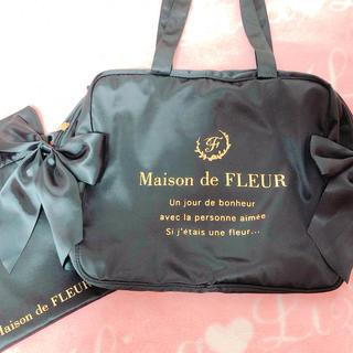 メゾンドフルール(Maison de FLEUR)のメゾンドフルール トラベルキャリーオンバッグ(トラベルバッグ/スーツケース)