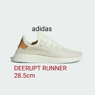 adidas - 送料込みadidas ディーラプトDEERUPT RUNNER28.5cm 新品