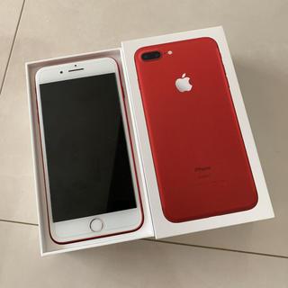 iPhone - iPhone7 plus*ˊᵕˋ*