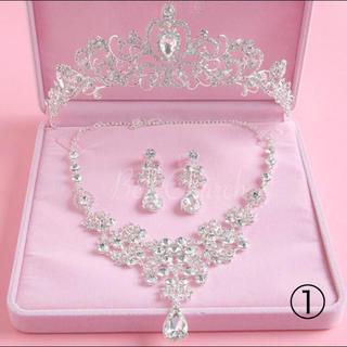 プリンセスのティアラ&ピアスorイヤリング&ネックレスセット① (ヘッドドレス/ドレス)