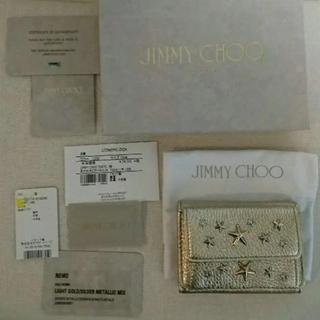 ジミーチュウ(JIMMY CHOO)のジミーチュウ(財布)