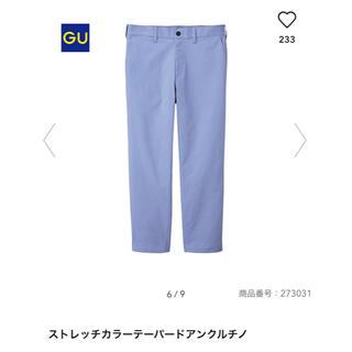 ジーユー(GU)のgu  パンツ  アンクル  チノ S 二枚セット(チノパン)