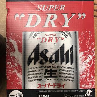 アサヒ(アサヒ)のアサヒスーパードライ 2箱48本(ビール)