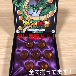 【1点のみ!早い者勝ち✩非売品】ドラゴンボール超スーパー 七個セット!【小】