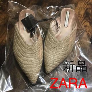 ザラ(ZARA)の新品◎ZARA 編み込みミュール サイズ38(ミュール)