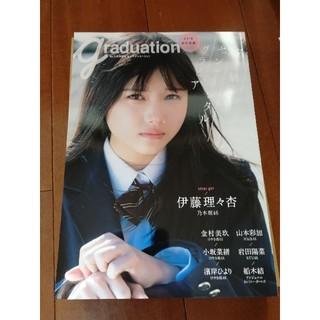 【超美品】graduation 2018 中学卒業 高校卒業  欅坂46