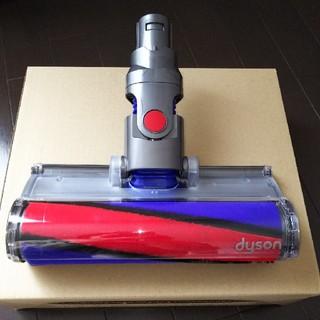 ダイソン(Dyson)の新品☆ダイソン ソフトローラー クリーナー ヘッド(掃除機)