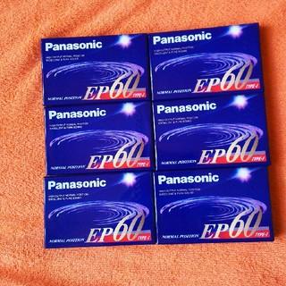 パナソニック(Panasonic)のカセットテープ(その他)