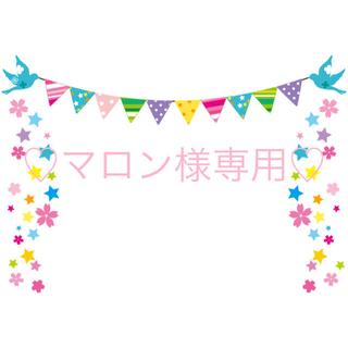 ♡マロちゃん♡(アロマ/キャンドル)