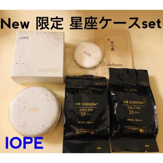 アイオペ(IOPE)の2019 限定 星座ケース + 詰め替え15g  2個 +追加パフset(ファンデーション)
