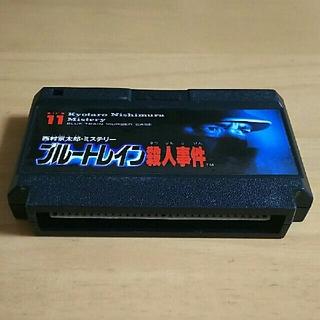 ファミリーコンピュータ(ファミリーコンピュータ)の【FC】西村京太郎ミステリー ブルートレイン殺人事件(家庭用ゲームソフト)