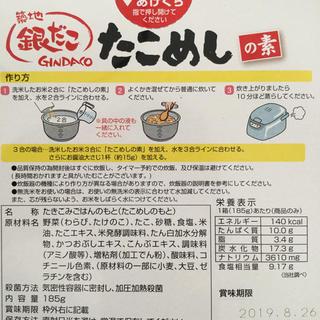 ゆき様 専用(レトルト食品)