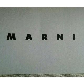 マルニ(Marni)のマルニ ファミリーセール 招待券 招待状 東京 3/ 1. 2. 3(ショッピング)