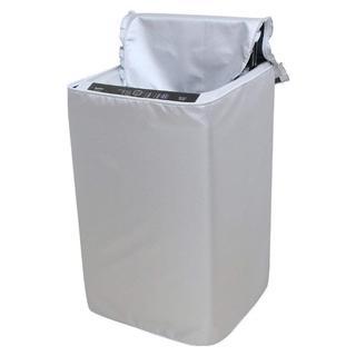 送料無料!洗濯機カバー シルバー Lサイズ ファスナータイプ (防水生地)(洗濯機)