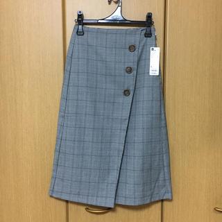ジーユー(GU)の【新品】ジーユー  ラップミディスカート  グレー  Sサイズ(ロングスカート)