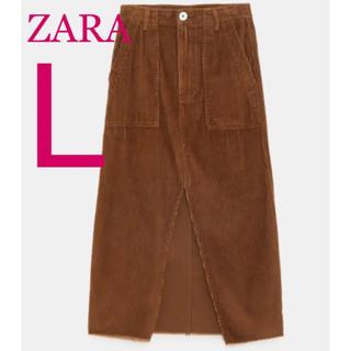 ザラ(ZARA)のZARA ザラ コーデュロイ スリット スカート ブラウン l(ひざ丈スカート)
