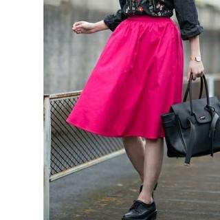 ジーユー(GU)のGU 春色 フレアスカート(ひざ丈スカート)