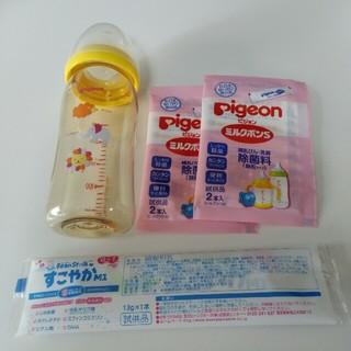 ピジョン(Pigeon)のピジョン 哺乳瓶(哺乳ビン)