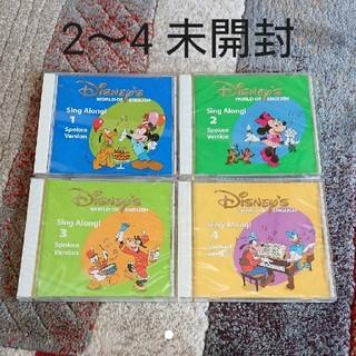 ディズニー(Disney)のシングアロング CD スポークンバージョン(キッズ/ファミリー)