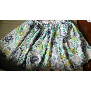 エムピーエス(MPS)の女の子 スカート140(スカート)