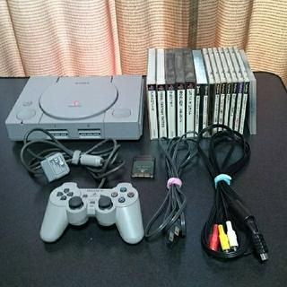 プレイステーション(PlayStation)のPS 本体 + ソフト14本(家庭用ゲーム本体)