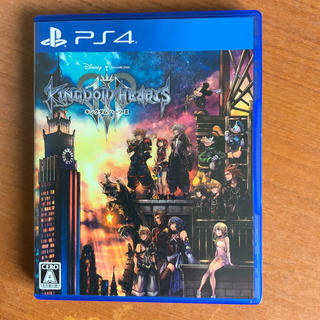PlayStation4 - KINGDOM HEARTS Ⅲ