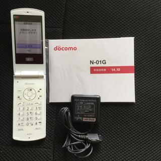 携帯電話  N01-G(携帯電話本体)