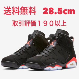 NIKE - 込 NIKE AIR JORDAN 6 OG INFRARED 28.5cm