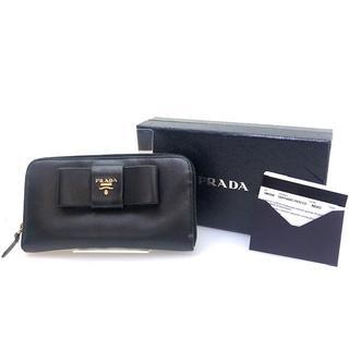 PRADA - PRADA プラダ リボン 長財布 ラウンドファスナー 1M0506