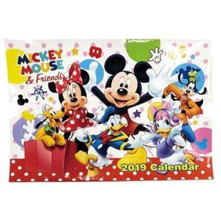 Disney ディズニー 2019年 新作 カレンダー 3冊 セット (カレンダー)