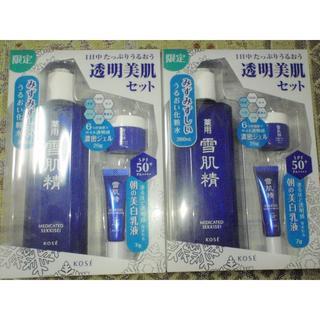 KOSE - コーセー  雪肌精  化粧水 ビックボトル360ml うるおい透明美肌セット限定