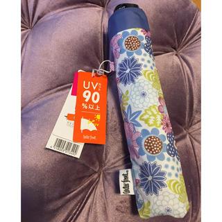ウォーターフロント 折りたたみ傘(傘)