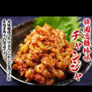 美味❣️チャンジャ 500g 鶴橋 コリアタウン キムチ 韓国(漬物)