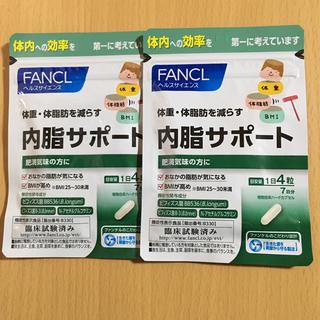 ファンケル(FANCL)のファンケル 内脂サポート 7日分 2袋(その他)