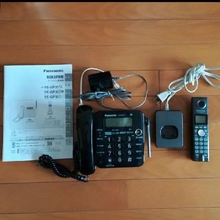パナソニック(Panasonic)の新品未使用☆Panasonic電話機 VE-GP35-K(その他 )