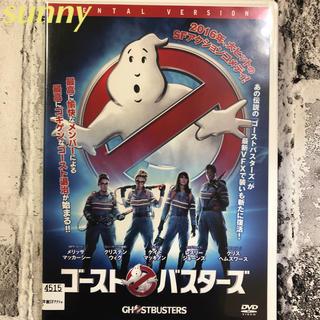 DVD  ゴーストバスターズ(外国映画)