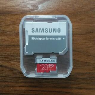 サムスン(SAMSUNG)のstr3796b様 専用 microSD 128GB(その他)