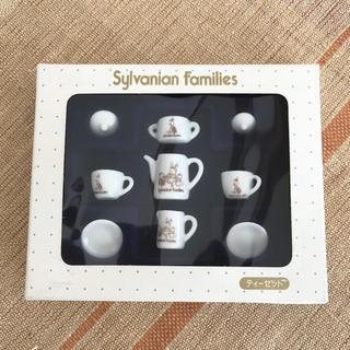 シルバニアファミリー 陶器 ティーセット