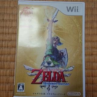 ウィー(Wii)のゼルダの伝説 スカイウォーソード スペシャルCD付き(家庭用ゲームソフト)