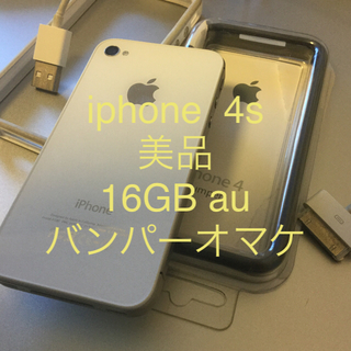 アップル(Apple)の美品 iPhone 4s au 16GB ホワイト  純正バンパーおまけつき(スマートフォン本体)