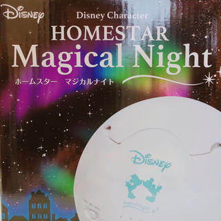 ディズニー(Disney)のDisney Character HOMESTAR Magical Night(天井照明)